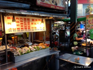 One of the food stalls at Keelung Night Market