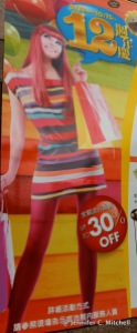 An advertisment I saw while walking. Did you know that everyone shops here while wearing pink wigs?... Neither did I!