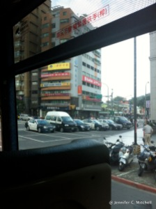 View of a police station from the bus window on the way to Wulai