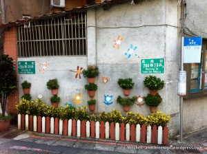 A decorated street corner near our house