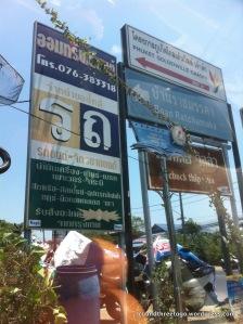 Street signs, Jaofa 16, Chalong, Phuket, Thailand.